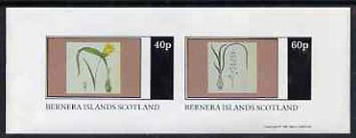 Bernera 1981 Flowers #04 imperf  set of 2 values (40p & 60p) unmounted mint