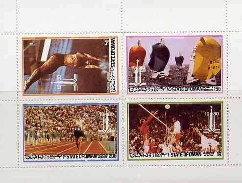 Oman 1980 Moscow Olympics Games perf set of 4 values unmounted mint