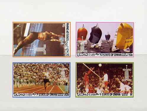 Oman 1980 Moscow Olympics Games imperf set of 4 values unmounted mint