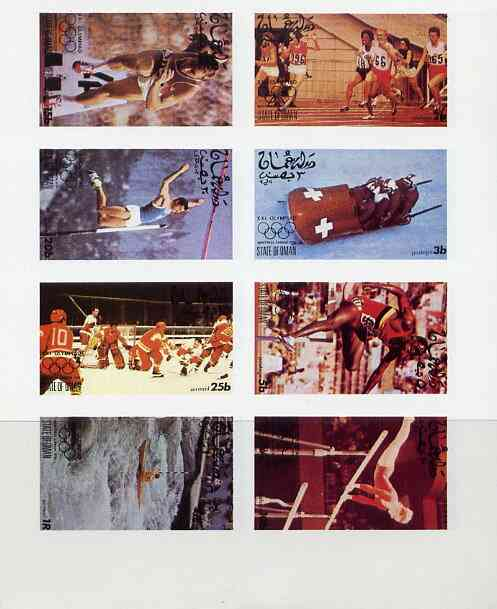Oman 1976 Montreal Olympics Games perf set of 8 values complete unmounted mint