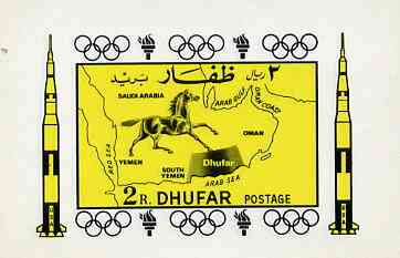 Dhufar 1972 Horse & Map m/sheet (with Rockets & Olympic Rings in margin) unmounted mint