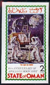 Oman 1979 10th Anniversary of Moon Landing imperf  souvenir sheet (2R value) unmounted mint