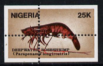 Nigeria 1988 Shrimps 25k unmounted mint single with superb misplacement of vertical & horiz perfs (divided along margins so stamp is quartered)*