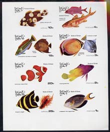 Oman 1974 Tropical Fish imperf set of 8 values (1b to 25b) unmounted mint