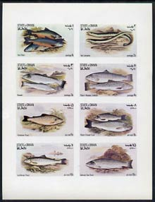 Oman 1972 Fish (Trout, Salmon etc) imperf set of 8 values (1b to 15b) unmounted mint