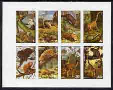 Staffa 1977 Wild Animals (Monkeys, Ocelot, etc) imperf set of 8 values unmounted mint