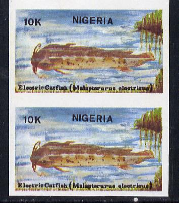 Nigeria 1991 Fishes 10k (Electric Catfish) in unmounted mint imperf pair SG 612var