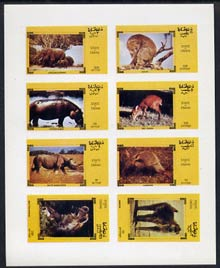 Oman 1973 Animals (Elephants, Apes, Rhino etc) complete imperf set of 8 values unmounted mint