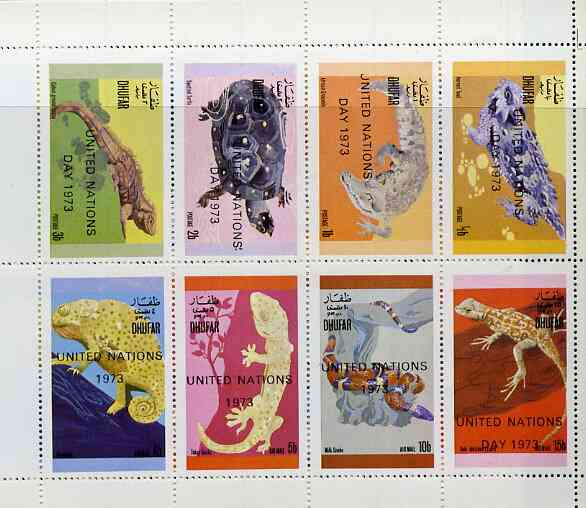 Dhufar 1972 Reptiles opt'd 'United Nations 1973' perf set of 8 values (0.5b to 15b) unmounted mint