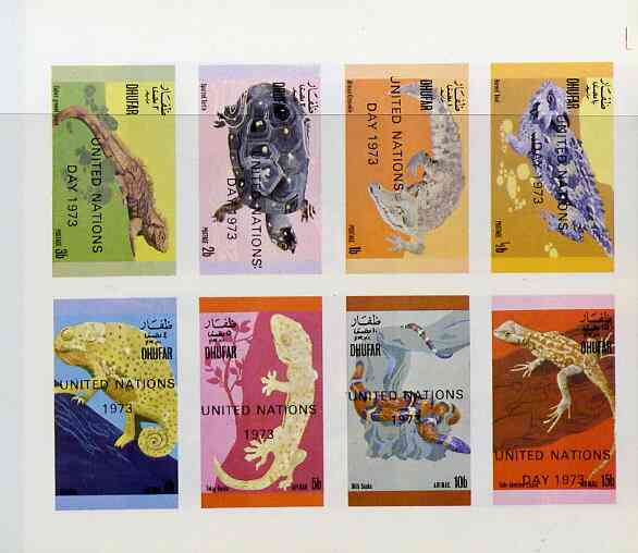 Dhufar 1972 Reptiles opt'd 'United Nations 1973' imperf set of 8 values (0.5b to 15b) unmounted mint