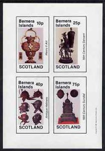 Bernera 1981 Antiquities (Helmets, Sundial, etc) imperf set of 4 values (10p to 75p) unmounted mint