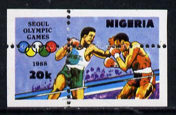 Nigeria 1988 Seoul Olympic Games 20k (Boxing) with spectacular misplaced perfs error (divided along margins so stamp is quartered) unmounted mint SG 566