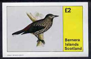 Bernera 1982 Thrush imperf  deluxe sheet (�2 value) unmounted mint