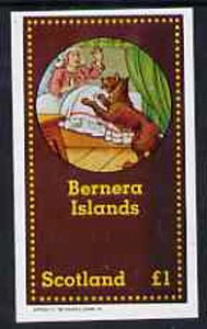 Bernera 1982 Fairy Tales (Little Red Riding Hood) imperf  souvenir sheet (�1 value) unmounted mint