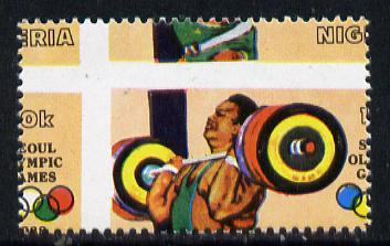 Nigeria 1988 Seoul Olympic Games 10k (weightlifting) with spectacular misplaced perfs error (divided along perfs showing parts of 4 stamps) unmounted mint as SG 565