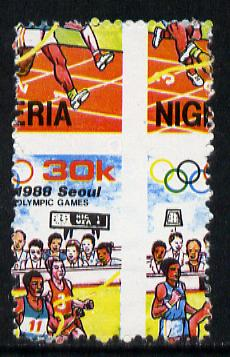 Nigeria 1988 Seoul Olympic Games 30k (Athletics) with spectacular misplaced perfs error (divided along perfs showing parts of 4 stamps) unmounted mint as SG 567