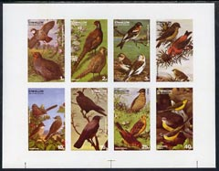 Eynhallow 1977 Birds #01 imperf set of 8 values complete (1p to 40p) unmounted mint