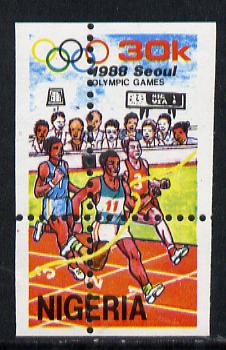 Nigeria 1988 Seoul Olympic Games 30k (Athletics) with spectacular misplaced perfs error (divided along margins so stamp is quartered) unmounted mint as SG 567