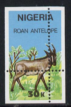 Nigeria 1990 Wildlife - Roan Antelope 30k unmounted mint with horiz & vert perfs misplaced (divided along margins so stamp is quartered)*