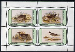 Eynhallow 1981 Water Birds perf  set of 4 values unmounted mint
