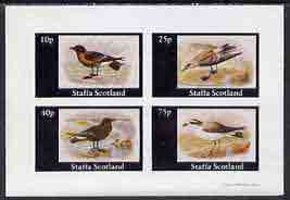 Staffa 1981 Sea Birds #03 imperf  set of 4 values (10p to 75p) unmounted mint