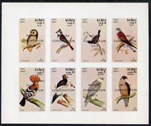 Oman 1972 Birds (Owl, Falcon, Kestrel, Marsh Tit etc) imperf  set of 8 values (1b to 25b) opt'd Nature Conservation 1973 unmounted mint