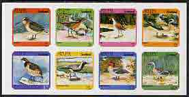 Staffa 1978 Birds #02 (Quail, Plover, Teal, Woodcock etc) imperf  set of 8 values unmounted mint (2p to 40p)