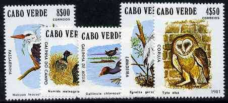 Cape Verde Islands 1981 Birds (Kingfisher, Owl etc) complete set of 5 unmounted mint SG 512-16*