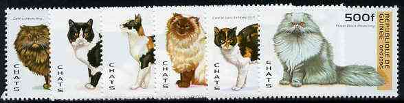Guinea - Conakry 1996 Domestic Cats complete unmounted mint set of 6 values