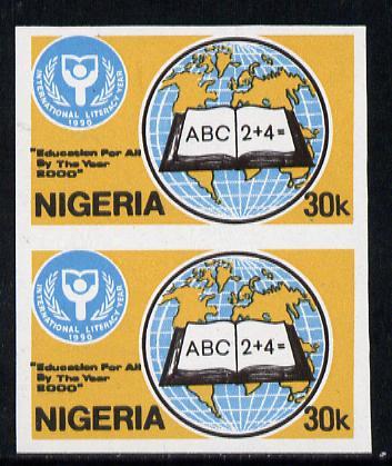 Nigeria 1990 Literacy Year 30k unmounted mint imperf pair SG 594var
