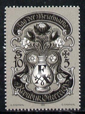 Austria 1995 Stamp Day (Letters F & A) 10s+5s perf publicity proof in black unmounted mint, as SG  2402