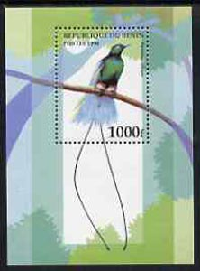 Benin 1996 Birds m/sheet (1000f value) unmounted mint Mi BL 21