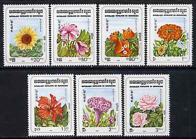 Kampuchea 1983 Flowers complete perf set of 7 unmounted mint, SG 468-74, Mi 510-16*