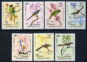 Kampuchea 1984 Birds complete perf set of 7 unmounted mint, SG 508-14, Mi 550-56*