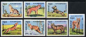 Kampuchea 1984 Dog Family complete perf set of 7 unmounted mint, SG 535-41, Mi 577-83*, stamps on , stamps on  stamps on dogs