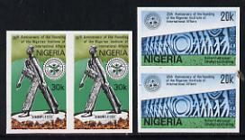 Nigeria 1986 International Affairs 25th Anniversary set of 2 in unmounted mint imperf pairs (as SG 537-8)*