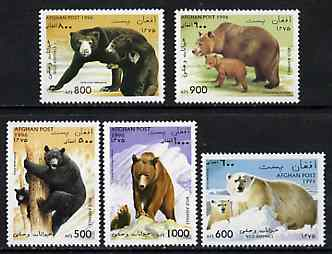 Afghanistan 1996 Bears unmounted mint complete set of 5*