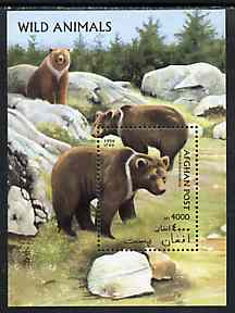 Afghanistan 1996 Bears unmounted mint m/sheet (4000a)