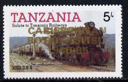 Tanzania 1985 Locomotive 3022 5s value (SG 430) unmounted mint perforated proof single with 'Caribbean Royal Visit 1985' opt in gold doubled