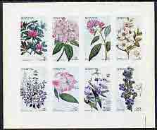 Staffa 1972 Flowers #02 imperf set of 8 values (1p to 50p) unmounted mint, stamps on flowers
