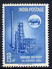 India 1962 Inauguration of Gauhati Oil Refinery unmounted mint, SG 449*