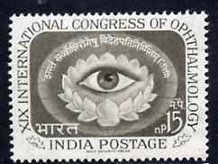 India 1962 International Ophthalmology Congress unmounted mint, SG 462*