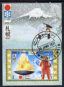 Umm Al Qiwain 1971 Sapporo Winter Olympic Games imperf m/sheet (Flame) cto used Mi BL 31