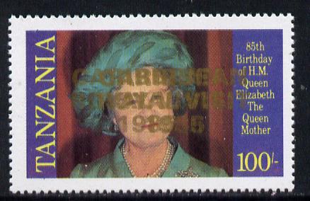 Tanzania 1985 Life & Times of HM Queen Mother 100s (SG 428) unmounted mint proof single with 'Caribbean Royal Visit 1985' optd in gold doubled*