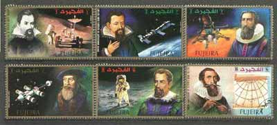 Fujeira 1971 400th Anniversary of Kepler's Birth perf set of 6 cto used (Mi 826-31A)