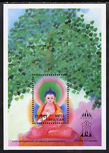 Bhutan 1997 50th Anniversary of India's Independence m/sheet containing 15nu stamp showing Buddha, with Indpex imprint unmounted mint