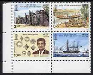 India 1997 Indepex 97 Stamp Exhibition (6th issue) unmounted mint se-tenant block of 4, SG 1758a