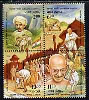 India 1998 Mahatma Gandhi Commemoration unmounted mint se-tenant block of 4, SG 1775a