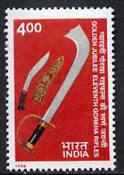 India 1998 Golden Jubilee of Eleventh Gorkha Rifles, unmounted mint SG 1767*