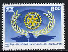 India 1998 Rotary Council on Legislation, 8r unmounted mint*